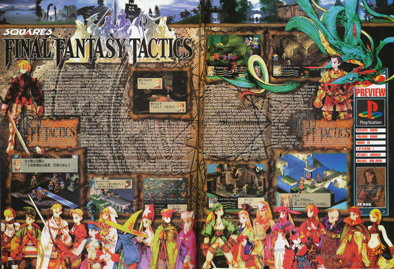 gamefan final fantasy tactics stories scans magazine layout GameFan game fan diehard controversy